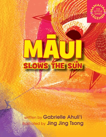 Maui Slows the Sun